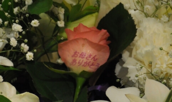 別れ花 お母さん お葬式の流れ