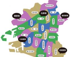 大阪 公営斎場マップ お葬式の流れ